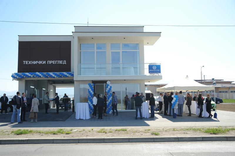Novi servisni centar u Kraljevu